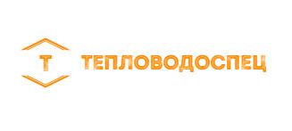 Монтаж систем отопления и водоснабжения в Челябинске